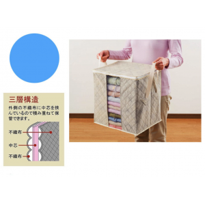 Japan Foldable Bamboo Charcoal Clothes Organizer Storage 65L