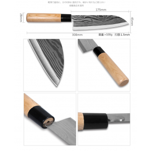Japanese Damascus Sharp Kitchen Knife